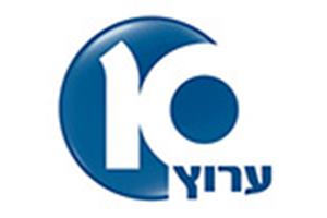 10-logo.jpg