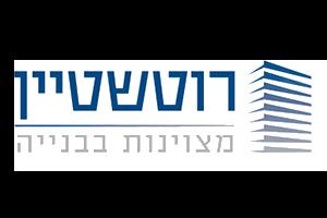 rotshtein-logo