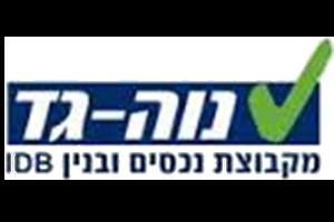 gad-logo.jpg