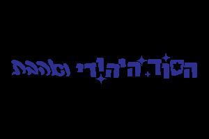 sodYehidu-logo